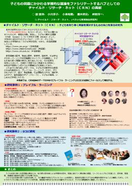 Liu_poster_Jp.jpg