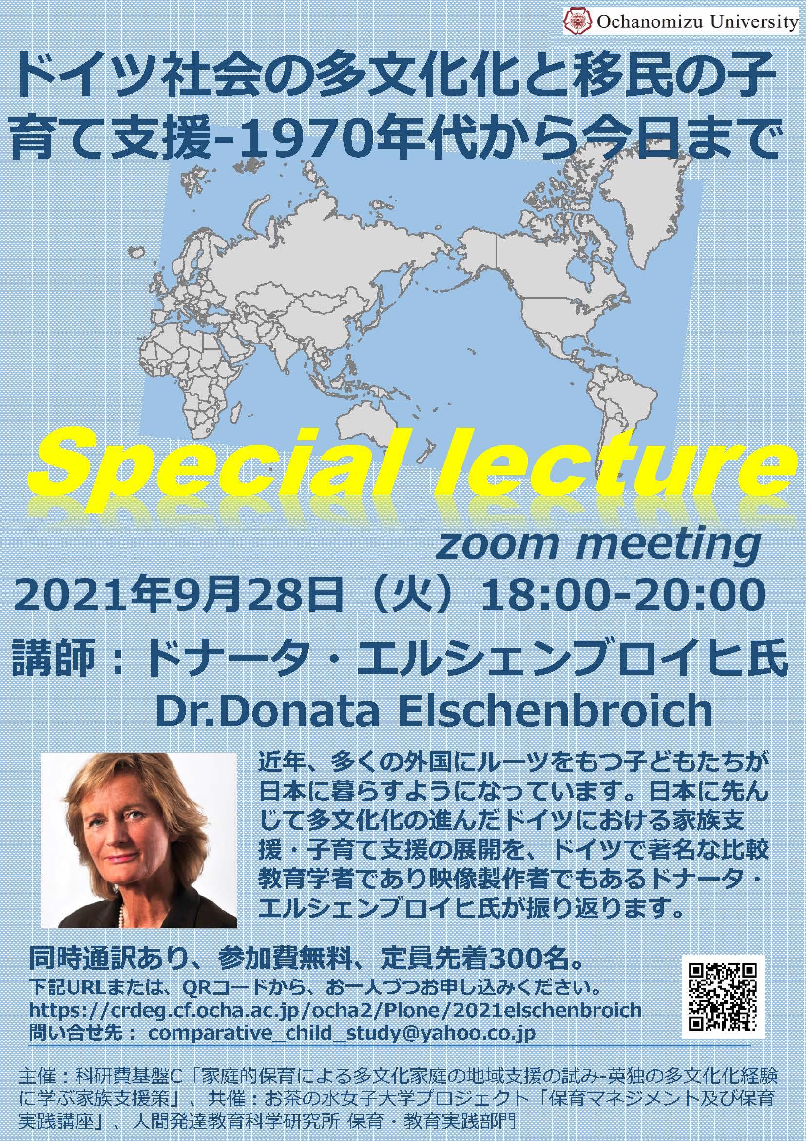 Elschenbroich Lecture2021_flyer_small.jpg