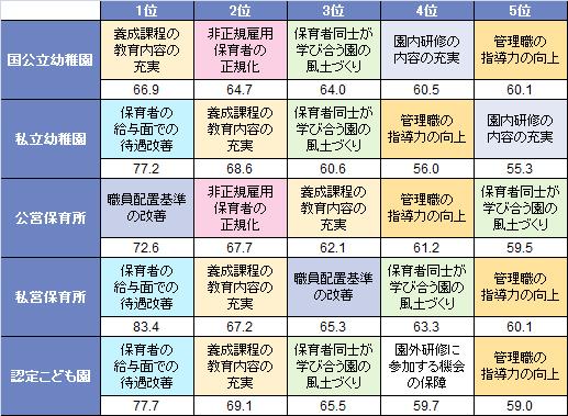 event_02_02_03_01.jpg