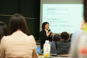 event_02_09_15.JPG