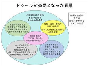 lab_03_43_04_02.jpg