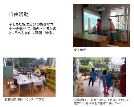 lab_01_107_08.jpg