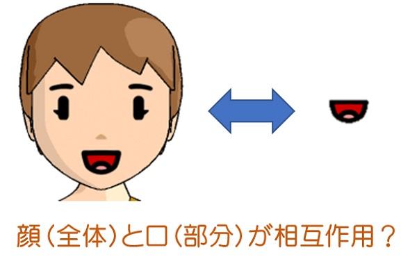 lab_08_38_03.jpg