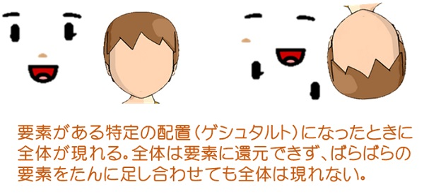 lab_08_38_04.jpg