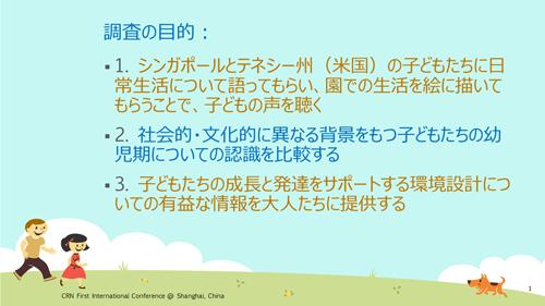 lab_10_03_01.JPG