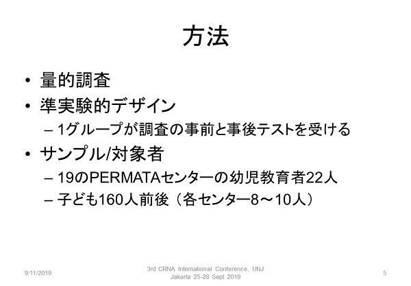 lab_10_25_05.jpg
