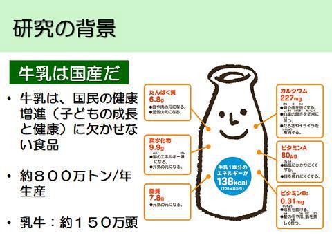lab_06_48_3.jpg