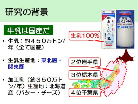 lab_06_48_4.jpg