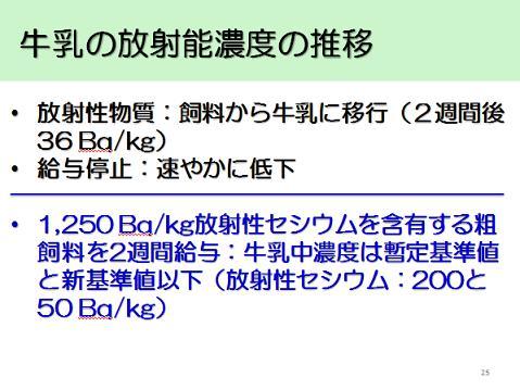 lab_06_50_2.jpg