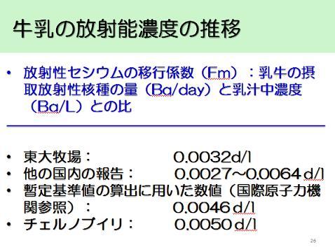 lab_06_50_3.jpg