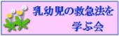 link_03_20.jpg