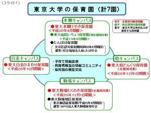 report_02_131_1.jpg