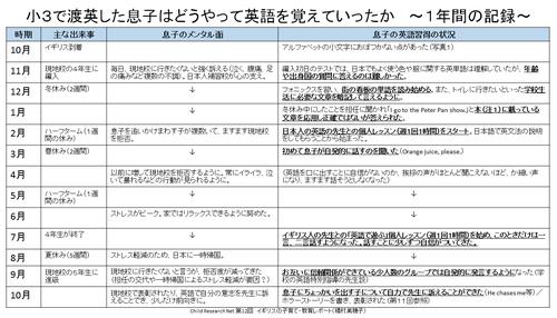 report_09_243_04.jpg