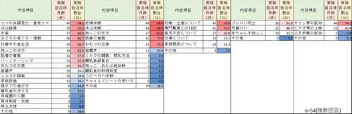 report_02_259_04.jpg