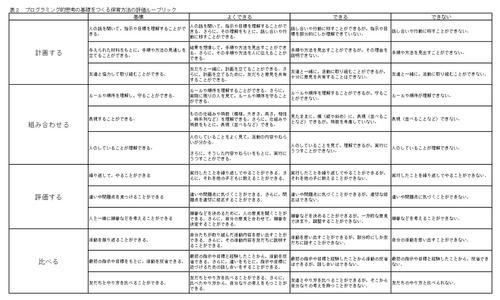 report_02_260_05.jpg