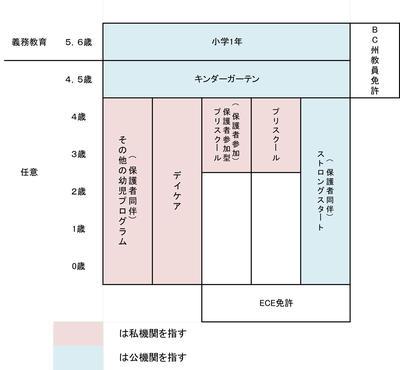 report_09_349_02.jpg