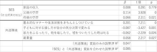 report_02_291_02.jpg