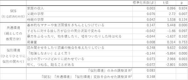 report_02_291_03.jpg
