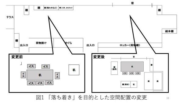 report_02_292_01.jpg