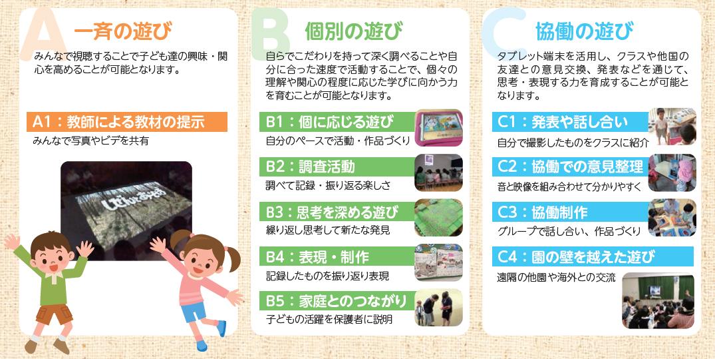 report_02_252_01.jpg