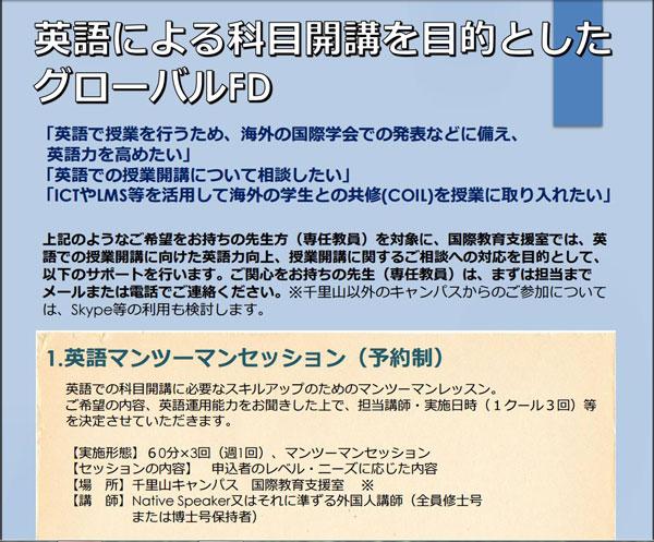 report_02_257_01.jpg
