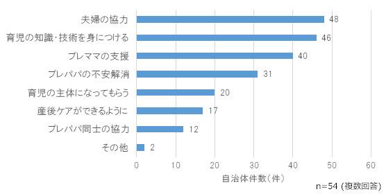 report_02_259_05.jpg