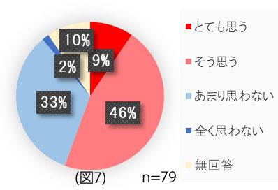 report_02_259_09.jpg