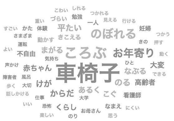 report_02_270_19.jpg