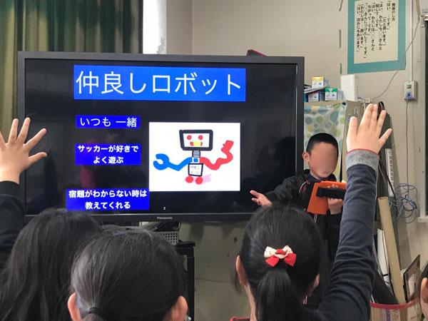 report_02_279_04.jpg