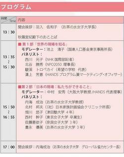 report_02_90_5.jpg
