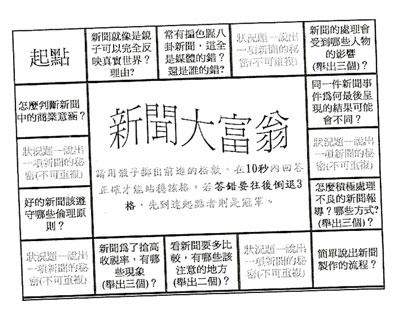 report_03_19_04.jpg
