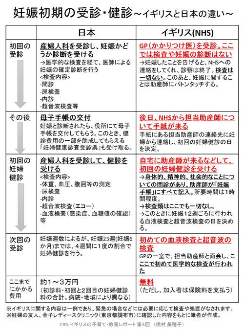 report_09_211_01.jpg