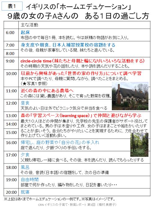 report_09_215_01.jpg