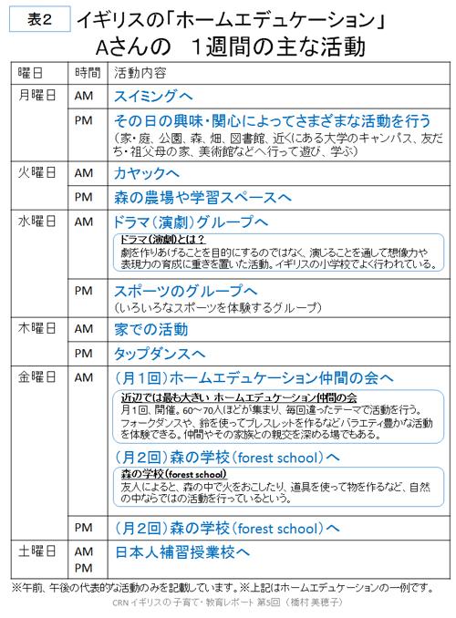 report_09_215_02.jpg