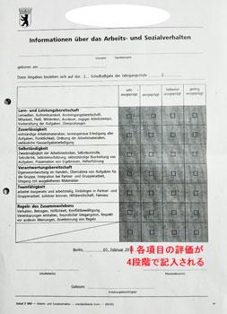 report_09_254_02.jpg