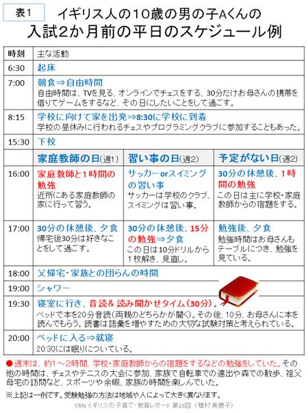 report_09_282_02.jpg