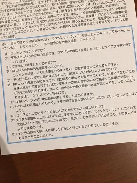 report_09_306_11.jpg