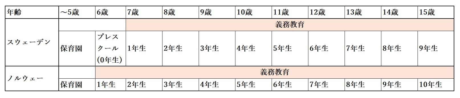 report_09_382_01.jpg