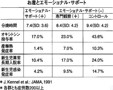 report_01_74_03.jpg