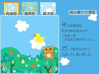 report_02_108_1.jpg
