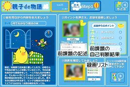 report_02_108_4.jpg