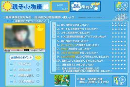 report_02_108_5.jpg