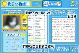 report_02_108_6.jpg