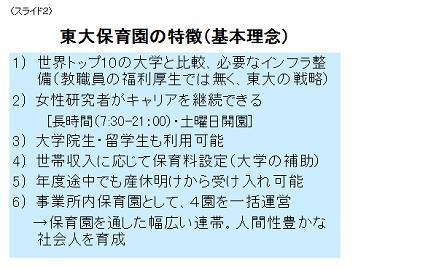 report_02_131_2.jpg