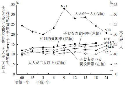 report_02_163_01.jpg