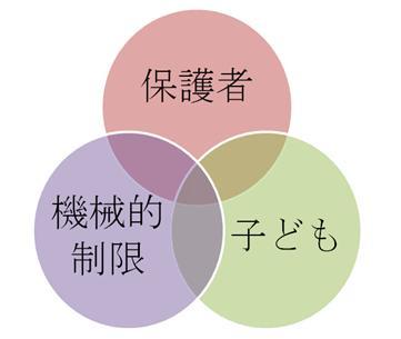 report_03_13_2.jpg