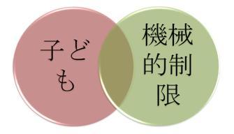 report_03_13_4.jpg