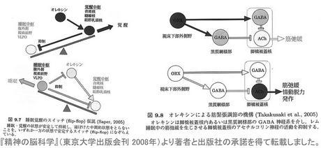 report_04_69_3.jpg