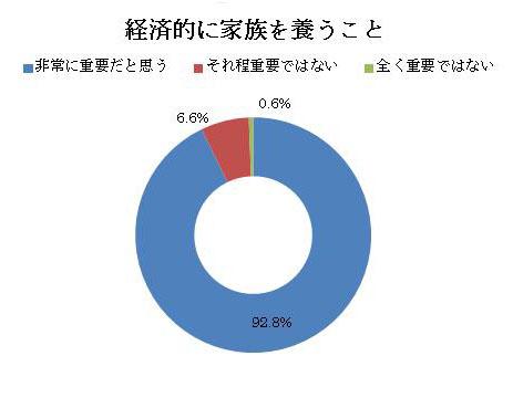 report_09_112_02.jpg