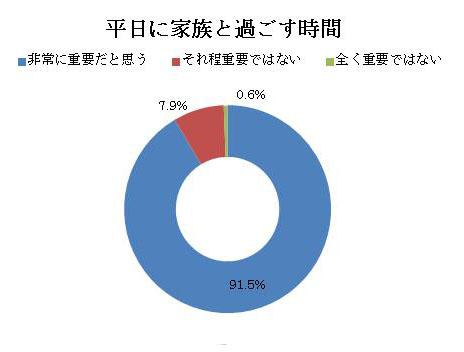 report_09_112_03.jpg